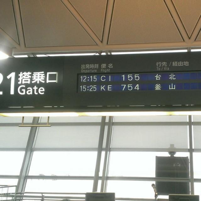 f:id:hitachibana:20201112082955j:image