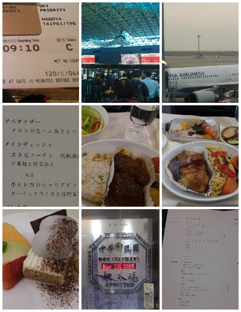 f:id:hitachibana:20201113215429j:image