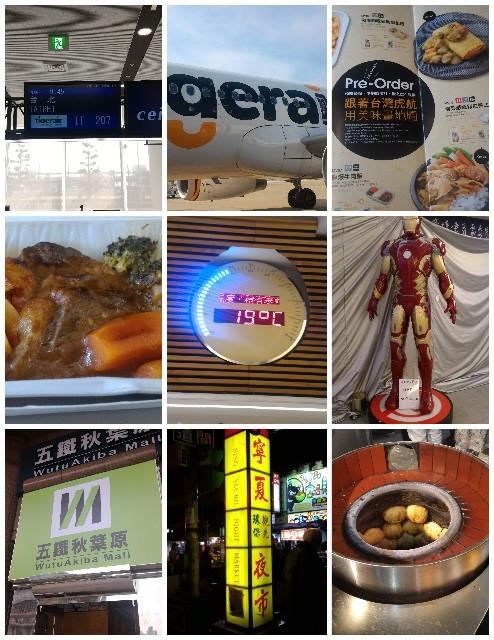 f:id:hitachibana:20201113215740j:image