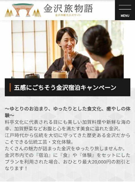 f:id:hitachibana:20201115231923j:image