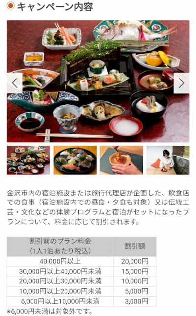 f:id:hitachibana:20201115231936j:image