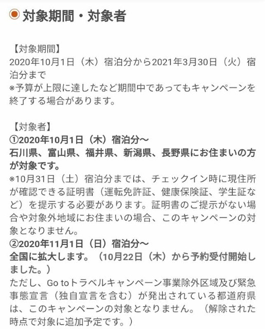 f:id:hitachibana:20201115231944j:image