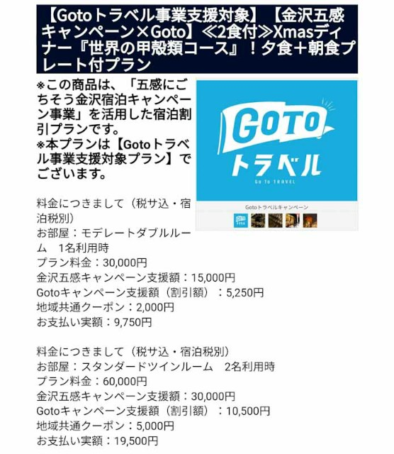 f:id:hitachibana:20201115231952j:image