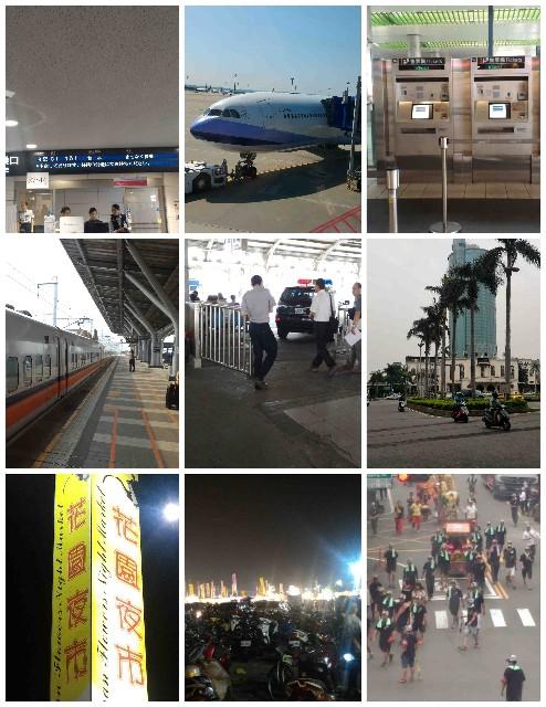f:id:hitachibana:20201117020626j:image