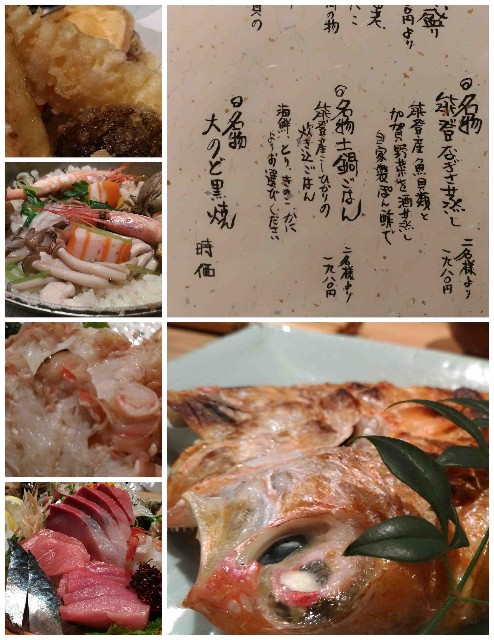 f:id:hitachibana:20201117090057j:image