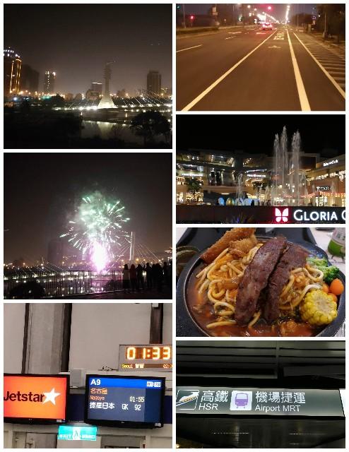 f:id:hitachibana:20201119215034j:image