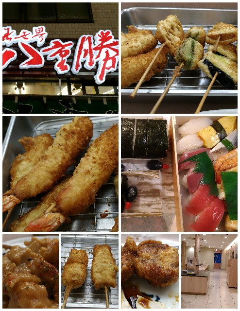 f:id:hitachibana:20201119223256j:image