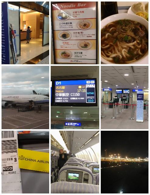 f:id:hitachibana:20201122222331j:image