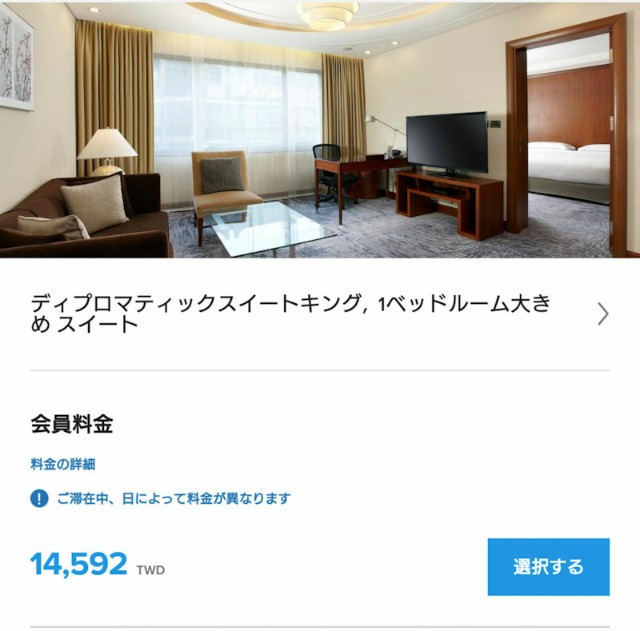 f:id:hitachibana:20201123095751j:image