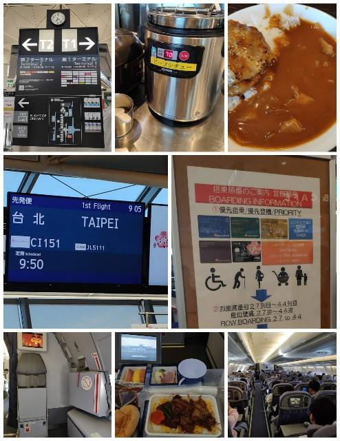 f:id:hitachibana:20201126233331j:image