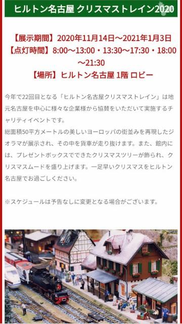 f:id:hitachibana:20201128091439j:image