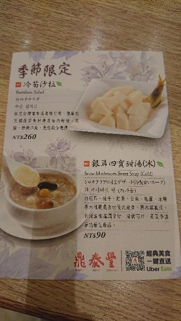f:id:hitachibana:20201201133738j:image