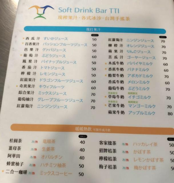f:id:hitachibana:20201202083458j:image