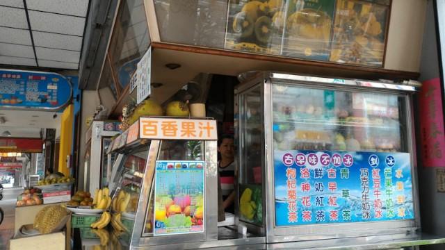 f:id:hitachibana:20201202195830j:image