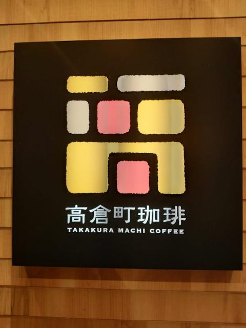 f:id:hitachibana:20201211210743j:image