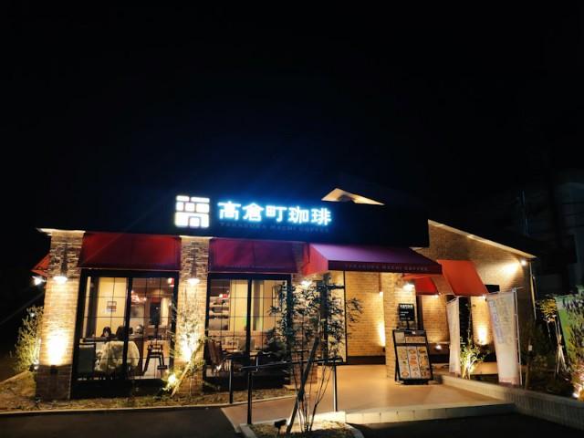 f:id:hitachibana:20201211210806j:image