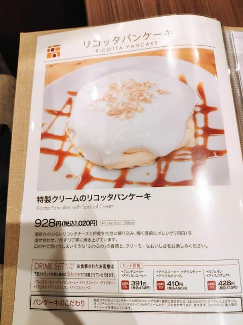 f:id:hitachibana:20201211210838j:image