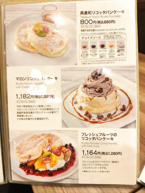 f:id:hitachibana:20201211210854j:image