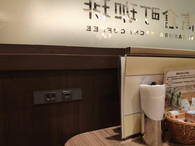 f:id:hitachibana:20201211210952j:image