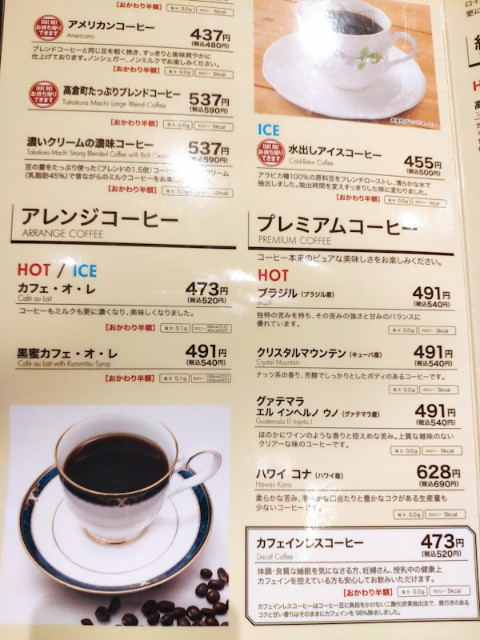 f:id:hitachibana:20201211211913j:image