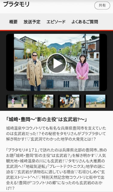 f:id:hitachibana:20201216201022j:image