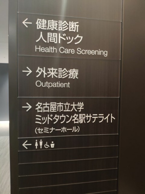f:id:hitachibana:20201217020942j:image