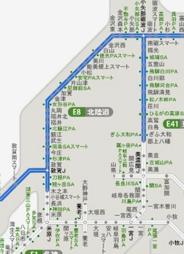 f:id:hitachibana:20201220120014j:image