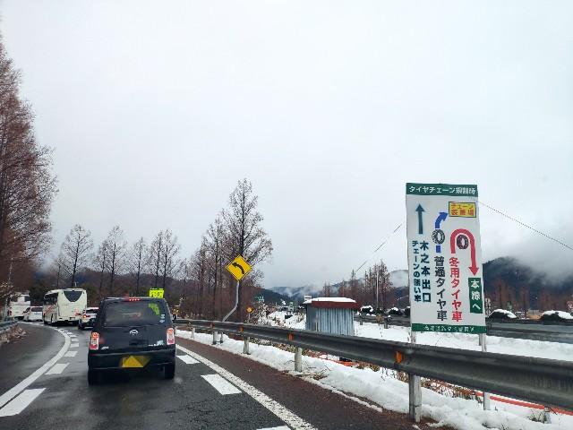 f:id:hitachibana:20201220120411j:image