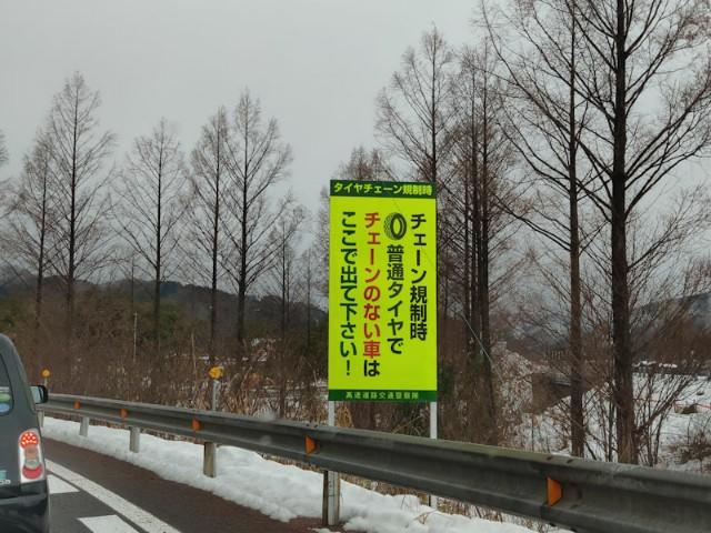 f:id:hitachibana:20201220120441j:image