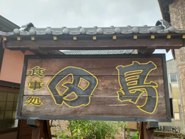f:id:hitachibana:20201220120712j:image