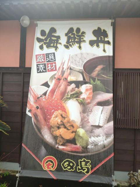 f:id:hitachibana:20201220121017j:image