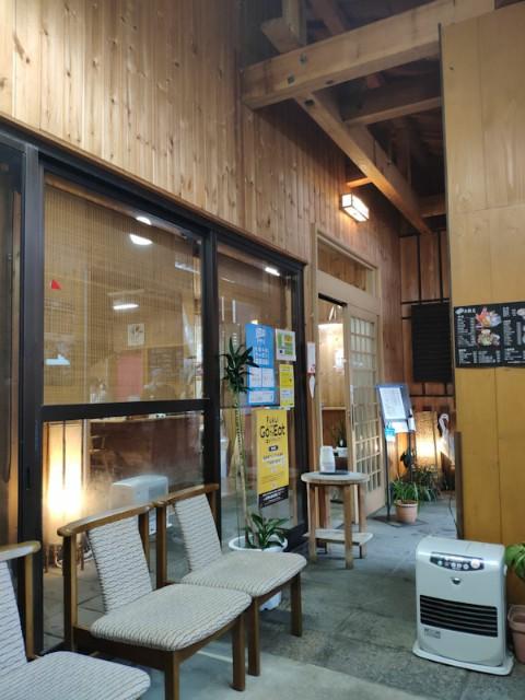 f:id:hitachibana:20201220151426j:image