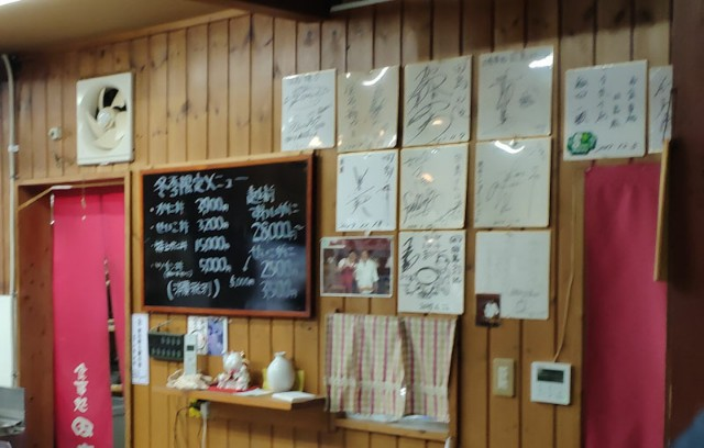 f:id:hitachibana:20201220151546j:image