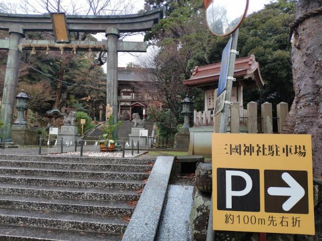 f:id:hitachibana:20201220151752j:image