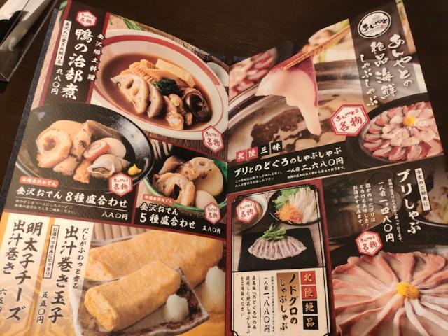 f:id:hitachibana:20201221173218j:image