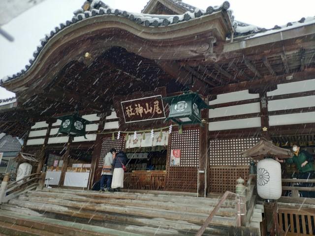 f:id:hitachibana:20201222004210j:image