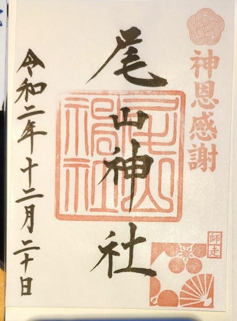 f:id:hitachibana:20201222004417j:image