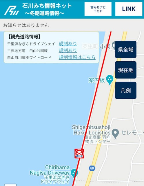 f:id:hitachibana:20201222080230j:image