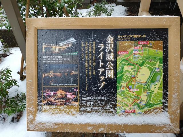 f:id:hitachibana:20201223010249j:image