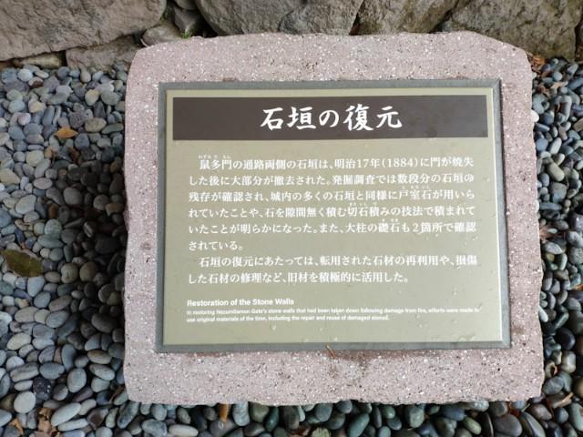 f:id:hitachibana:20201223010331j:image