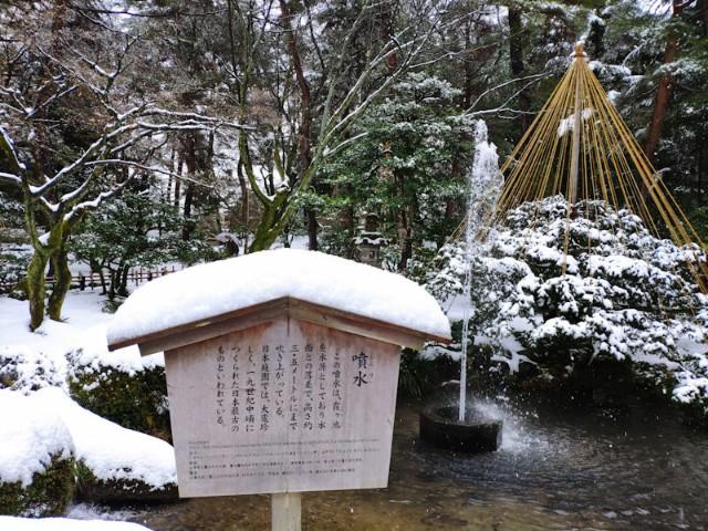 f:id:hitachibana:20201224003451j:image