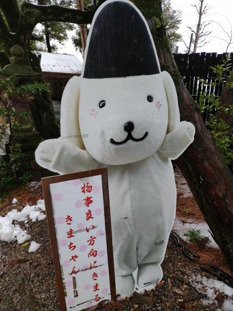 f:id:hitachibana:20201224004015j:image
