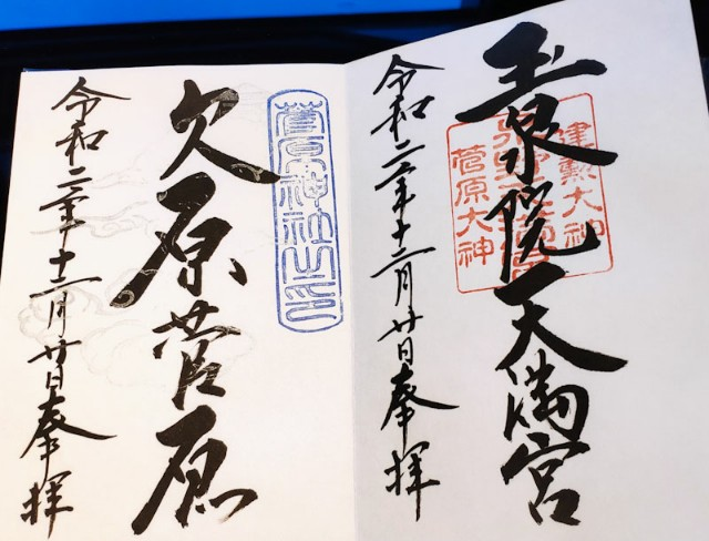 f:id:hitachibana:20201224004313j:image