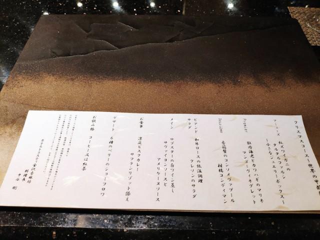 f:id:hitachibana:20201224012426j:image