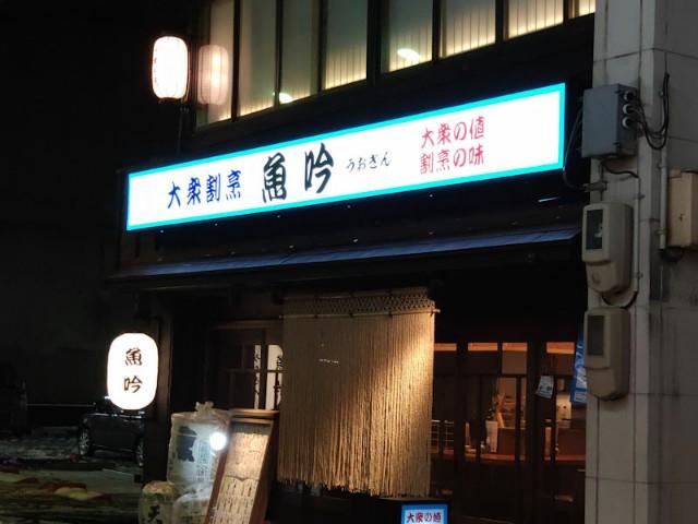 f:id:hitachibana:20201224012616j:image