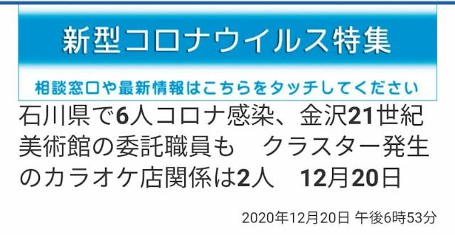 f:id:hitachibana:20201224012739j:image