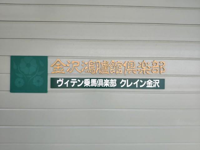 f:id:hitachibana:20201225220931j:image