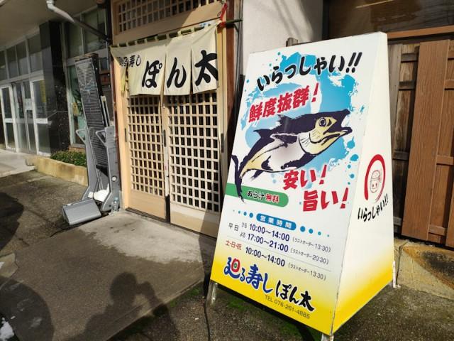 f:id:hitachibana:20201225221110j:image