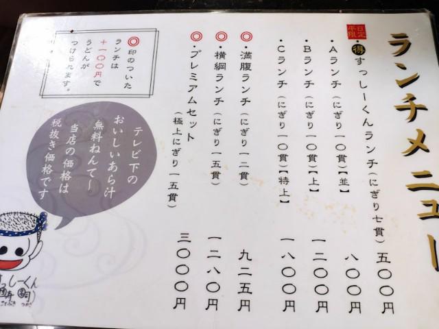 f:id:hitachibana:20201225221130j:image