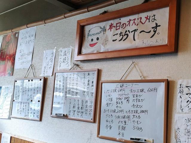 f:id:hitachibana:20201225221148j:image